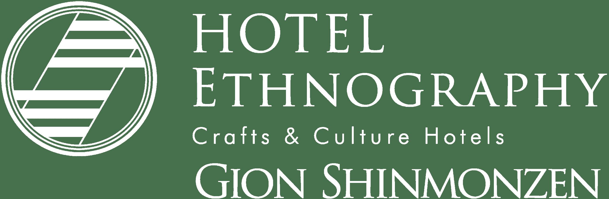 Hotel Ethnography Gion Shinmonzen logo white