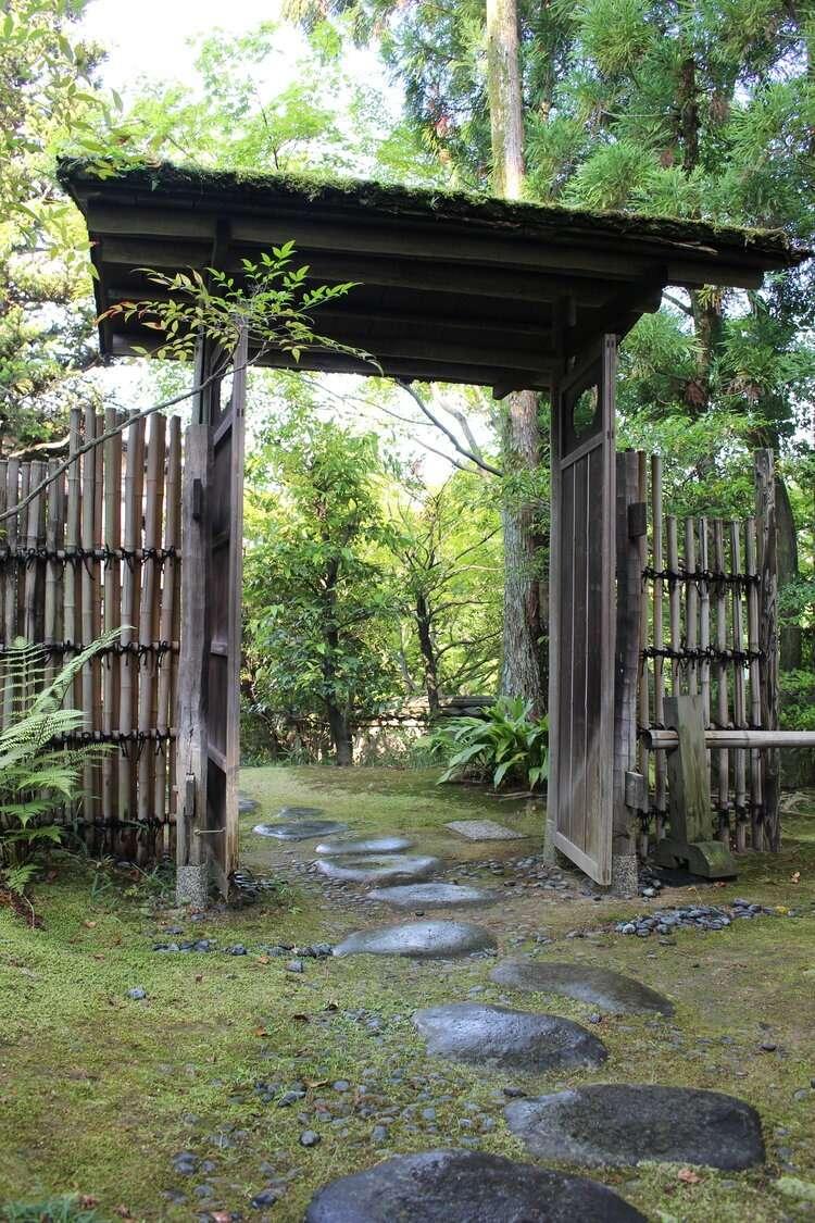 Yoshida Sanso Ryokan in Kyoto, Japan